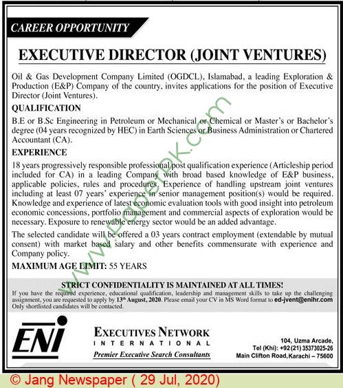 Executives Network International jobs newspaper ad for Executive Director in Karachi