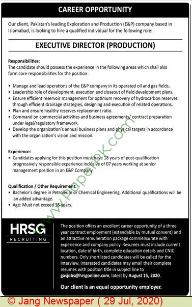 Hrsg Recruiting jobs newspaper ad for Executive Director Production in Karachi