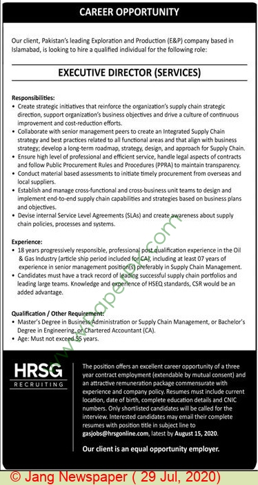 Hrsg Recruiting jobs newspaper ad for Executive Director Services in Karachi