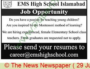 Ems High School jobs newspaper ad for Teacher in Islamabad