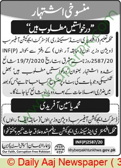 District Education Authority jobs newspaper ad for Staff in Bannu