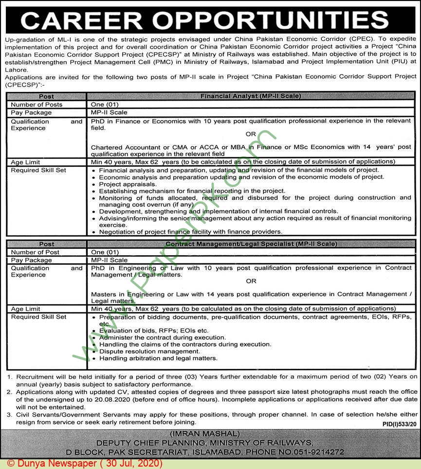 Ministry Of Railways jobs newspaper ad for Legal Specialist in Islamabad