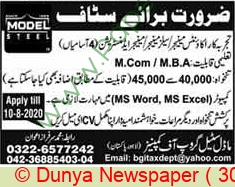 Model Steel Group Of Companies jobs newspaper ad for Sales Manager in Lahore
