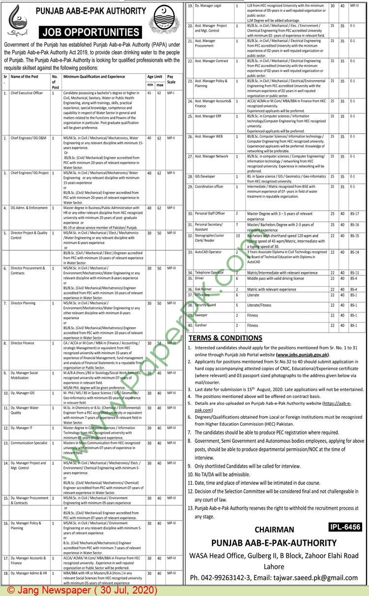 Punjab Aab E Pak Authority jobs newspaper ad for Director Project & Quality Control in Lahore