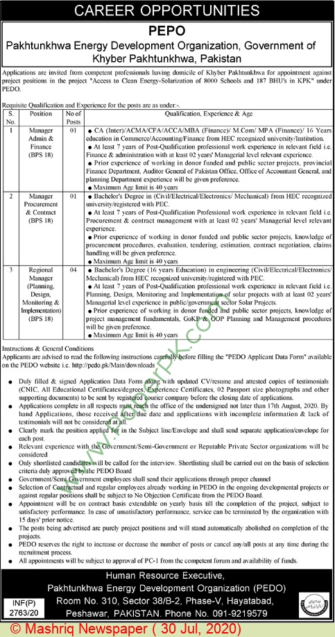 Pakhtunkhwa Energy Development Organization jobs newspaper ad for Regional Manager in Peshawar