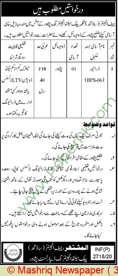Public Health Engineering Department jobs newspaper ad for Driver in Peshawar