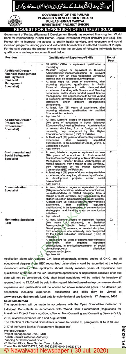 Punjab Social Protection Authority jobs newspaper ad for Communication Specialist in Lahore