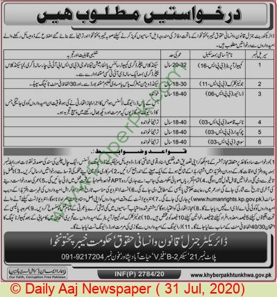Directorate General Of Law & Human Rights jobs newspaper ad for Driver in Peshawar