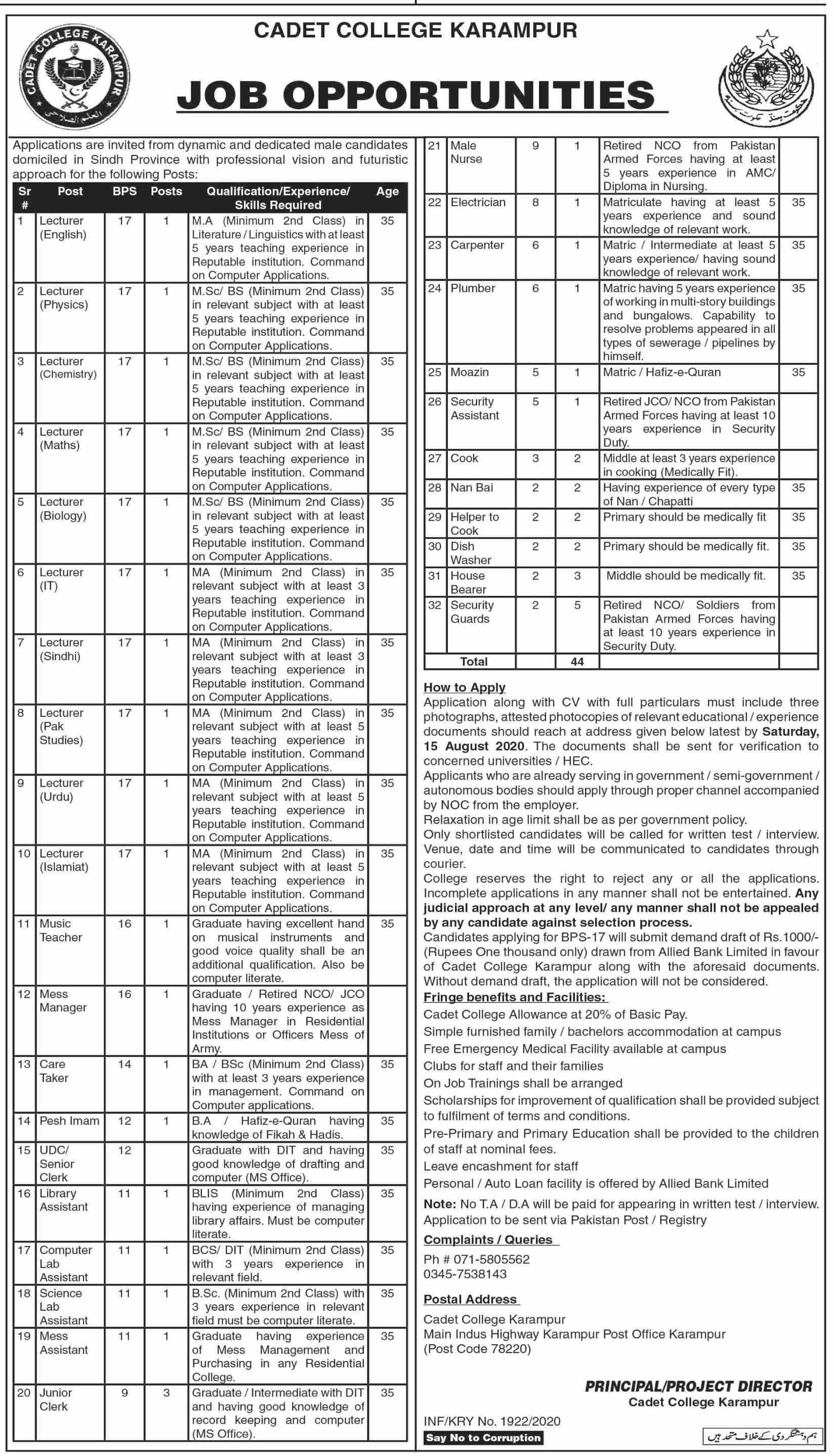 Cadet College jobs newspaper ad for Science Lab Assistant in Karampur