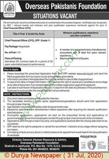 Overseas Pakistanis Foundation jobs newspaper ad for Chief Financial Officer in Islamabad