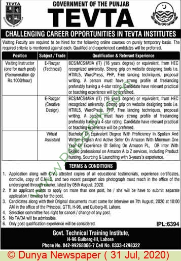 Technical Education & Vocational Training Authority jobs newspaper ad for E Rozgar Technical in Lahore