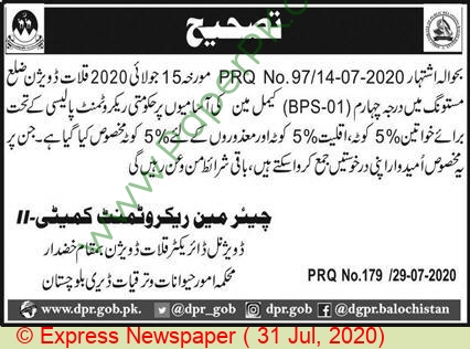 Animal Affairs & Dairy Development Department jobs newspaper ad for Camelman in Khuzdar