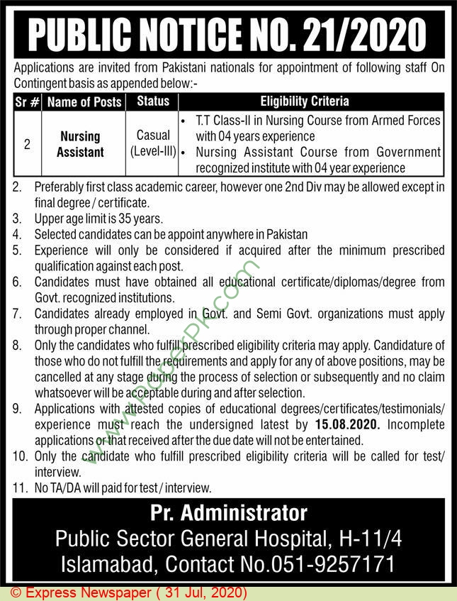 Public Sector General Hospital jobs newspaper ad for Nursing Assistant in Islamabad