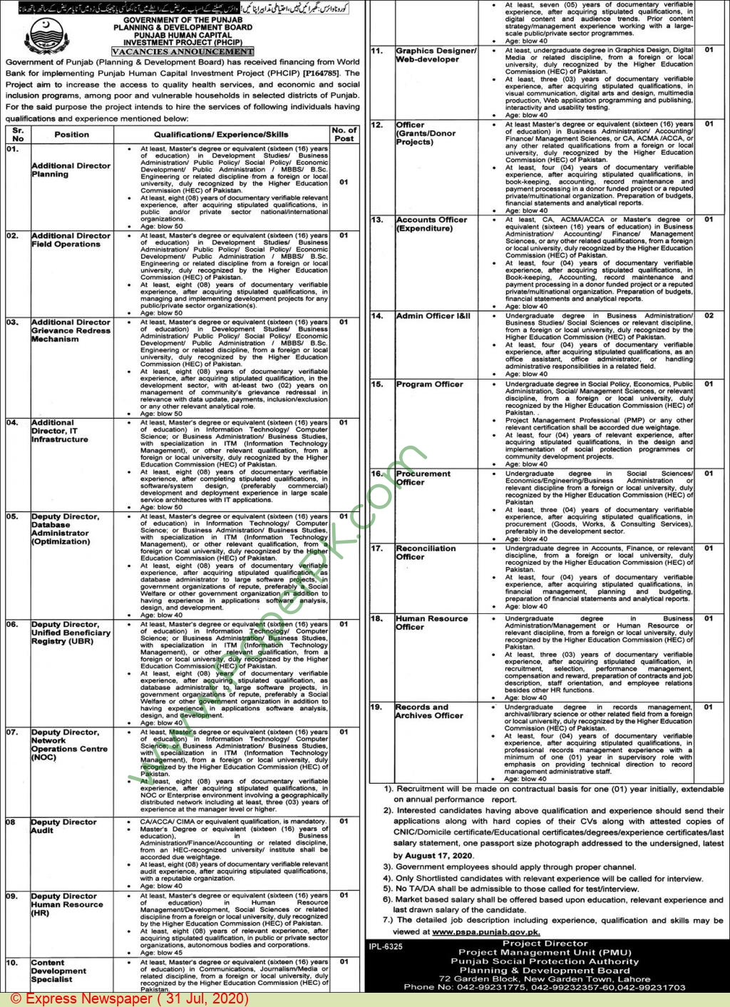 Punjab Social Protection Authority jobs newspaper ad for Reconciliation Officer in Lahore