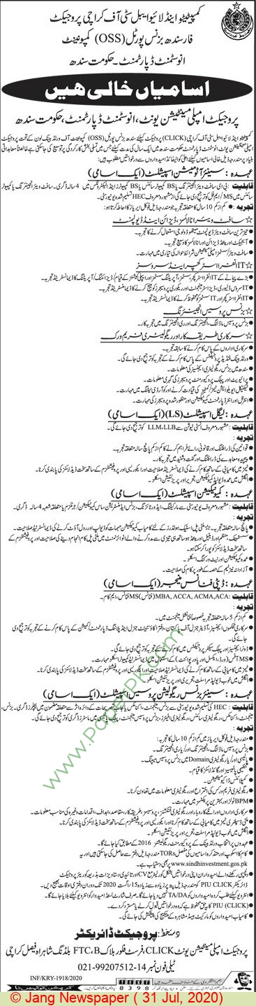 Investment Department jobs newspaper ad for Communication Specialist in Karachi
