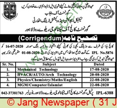 Technical Education & Vocational Training Authority jobs newspaper ad for Visiting Teacher in Lahore