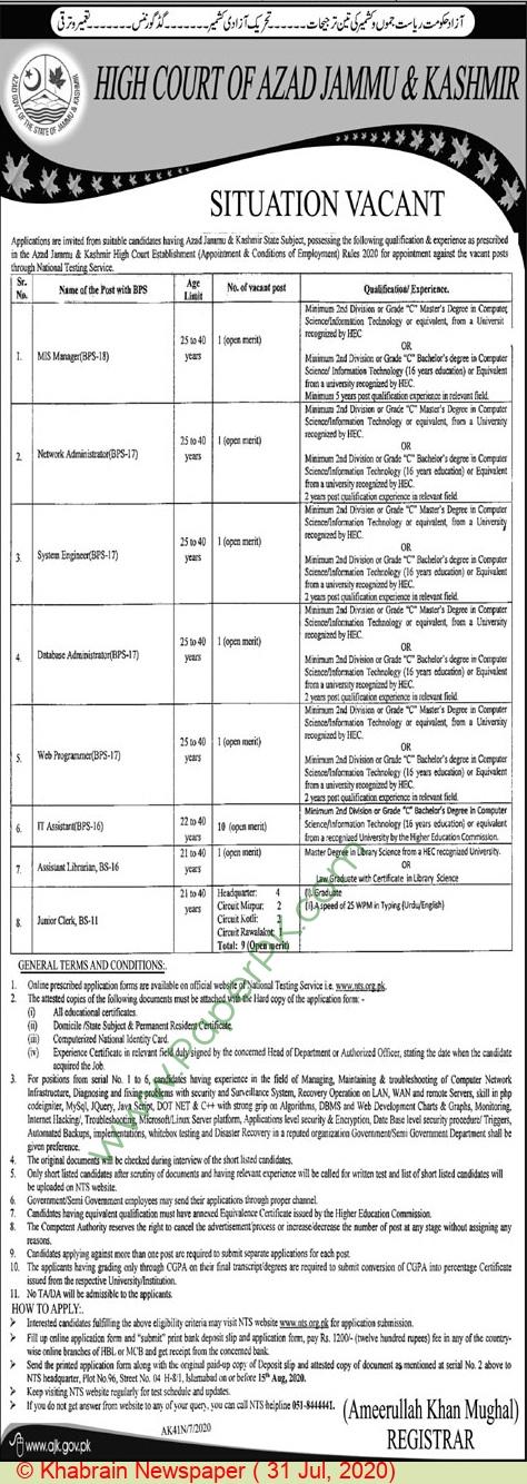 High Court Of Azad Jammu & Kashmir jobs newspaper ad for Mis Manager in Muzaffarabad