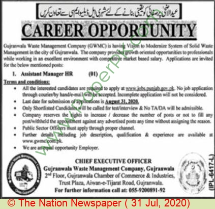 Gujranwala Waste Management Company jobs newspaper ad for Assistant Manager Hr in Gujranwala