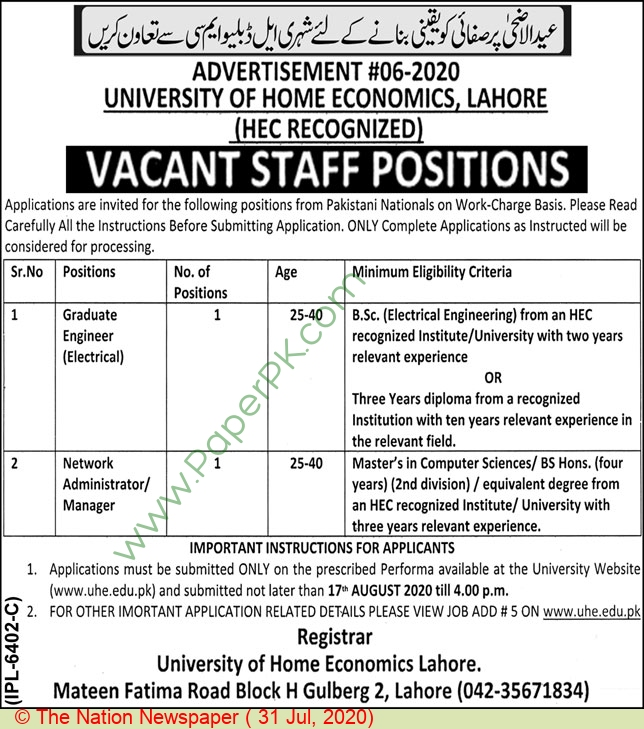 University Of Home Economics Lahore Jobs For Graduate Engineer, Network Administrator advertisemet in newspaper on July 31,2020
