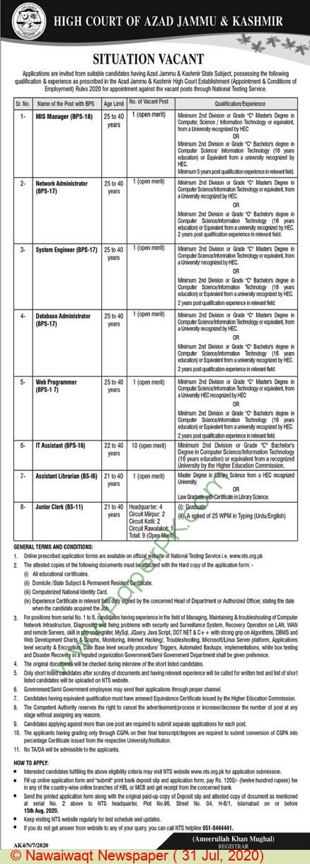High Court Of Azad Jammu & Kashmir jobs newspaper ad for Web Programmer in Muzaffarabad