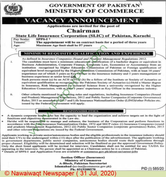 Ministry Of Commerce jobs newspaper ad for Chairman in Islamabad