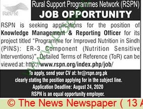 Rural Support Programmes Network jobs newspaper ad for Knowledge & Reporting Officer in Multiple Cities on 2020-08-13