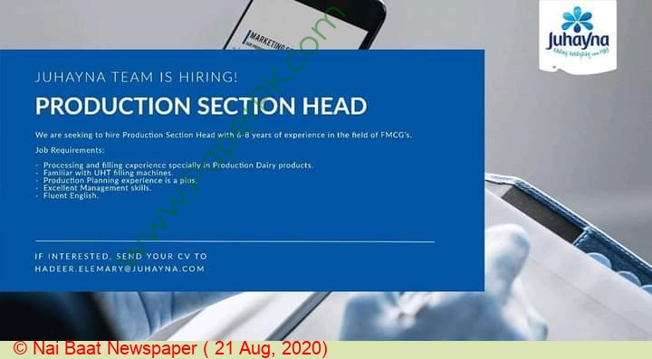 Juhayna jobs newspaper ad for Production Section Head in Multiple Cities on 2020-08-21