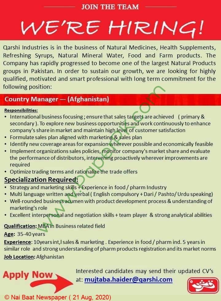 Qarshi Industries Private Limited jobs newspaper ad for Country Manager in Multiple Cities