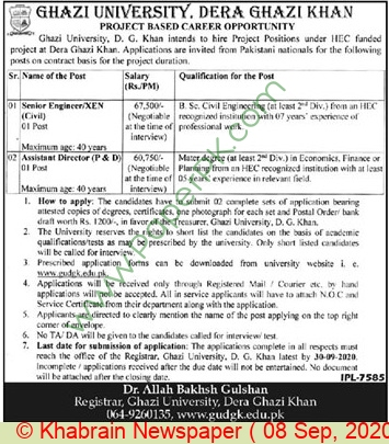 Ghazi University Dera Ghazi Khan Jobs For Senior Engineer, Assistant Director advertisemet in newspaper on September 08,2020