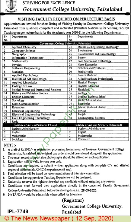 Government College University jobs newspaper ad for Visiting Faculty Staff in Faisalabad