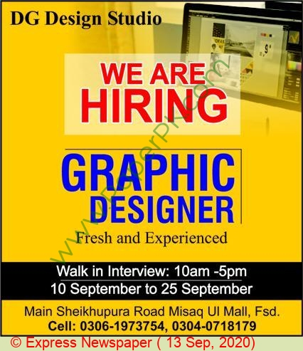 Graphic Designer jobs in Faisalabad at Faisalabad Based Company