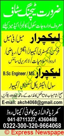 Faisalabad Based Company jobs newspaper ad for Lecturer in Faisalabad