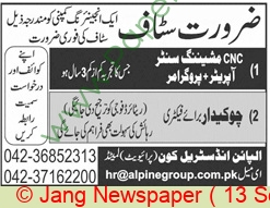 Alpine Industrialcon Private Limited jobs newspaper ad for Programmer in Lahore