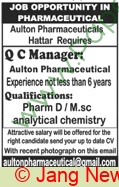 Aulton Pharmaceuticals jobs newspaper ad for Qc Manager in Lahore