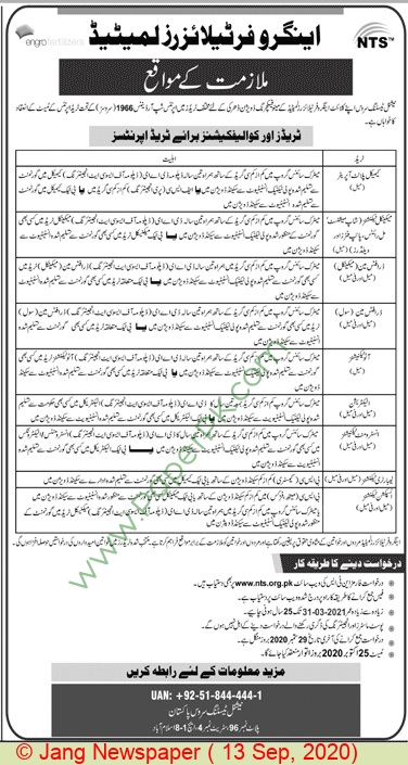 Engro Fertilizers Limited jobs newspaper ad for Chemical Plant Operator in Islamabad