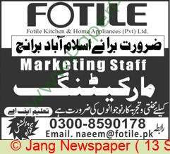 Fotile Kitchen & Home Appliances Private Limited jobs newspaper ad for Marketing Staff in Islamabad