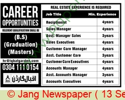 Iqbal Garden jobs newspaper ad for Receptionist in Lahore