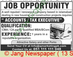 Q Marketing jobs newspaper ad for Account Executive in Islamabad