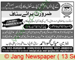Kps International Cadet School & College jobs newspaper ad for Administrator in Lahore