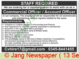 Lahore Based Company jobs newspaper ad for Commercial Officer in Lahore