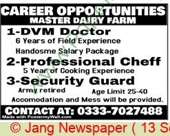 Lahore Based Company jobs newspaper ad for Doctor in Lahore