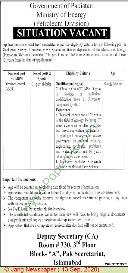 Ministry Of Energy jobs newspaper ad for Director General in Islamabad
