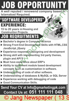 Q Marketing jobs newspaper ad for Software Developer in Islamabad