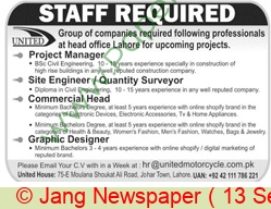 Project Manager jobs in Lahore at United Group Of Companies