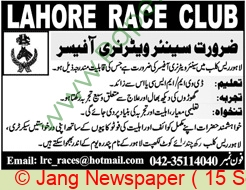 Lahore Race Club jobs newspaper ad for Senior Veterinary Officer in Lahore