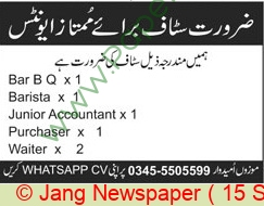 Mumtaz Events jobs newspaper ad for Junior Accountant in Lahore