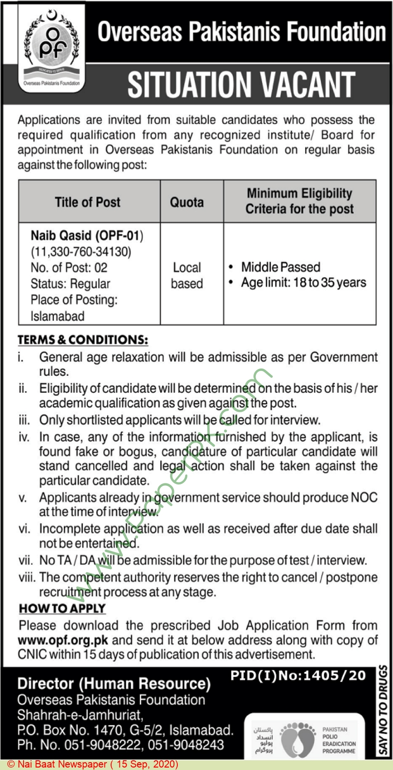 Overseas Pakistanis Foundation jobs newspaper ad for Naib Qasid in Islamabad