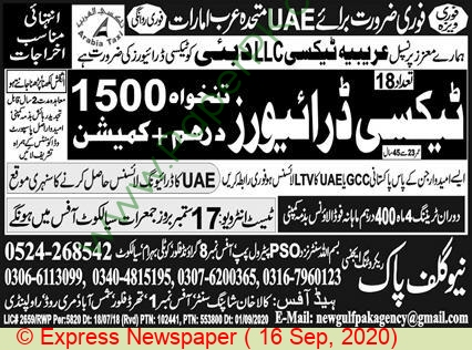 New Gulf Pak Recruiting Agency Overseas Employment Promoters jobs newspaper ad for Taxi Driver in Rawalpindi