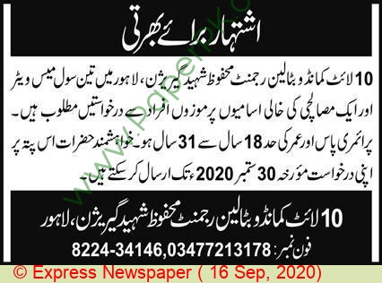 Pakistan Army jobs newspaper ad for Civil Mess Waiter in Lahore