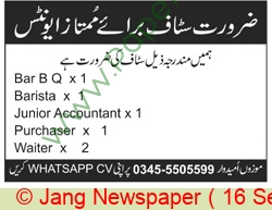 Mumtaz Events jobs newspaper ad for Barista in Lahore